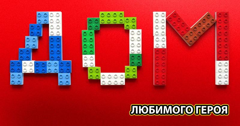 14260733654_acd3bd4d28_o.jpg