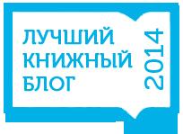 лкб2014р